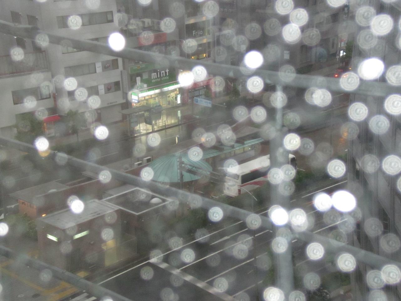 Japan, placelessnes.
