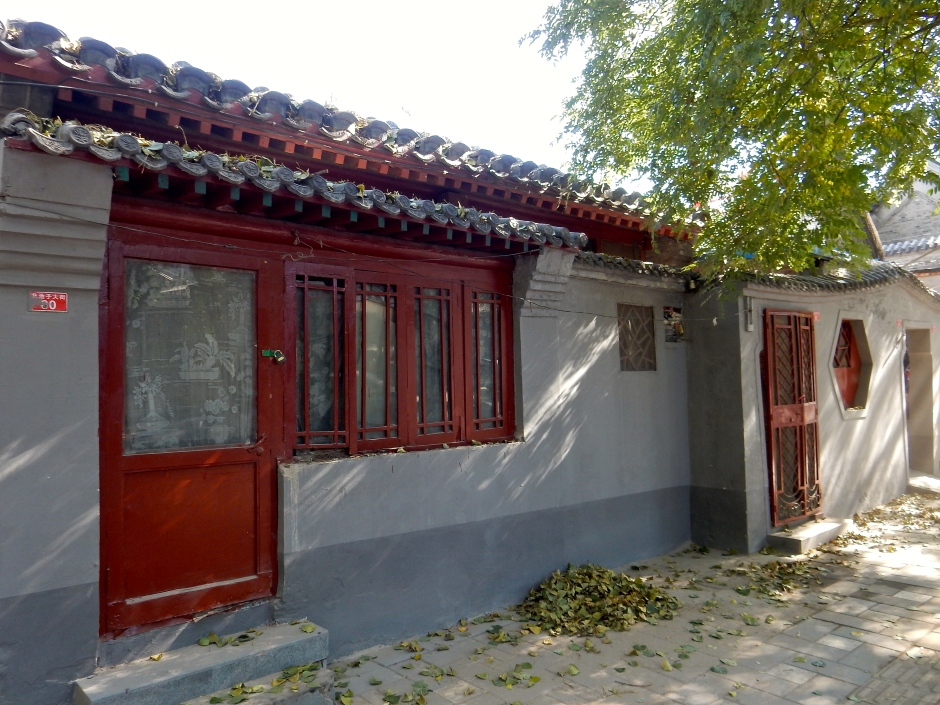 Hutong, beijing, China