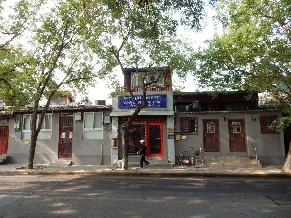Forbidden City, Beijing, China, Tibetan Teahouse