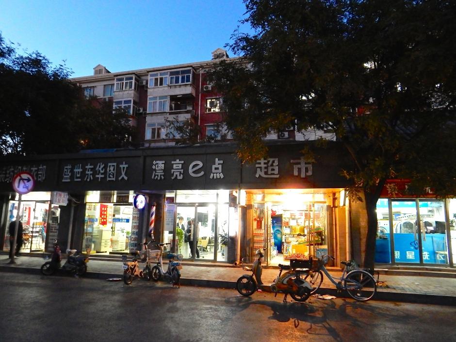 beijing, China,